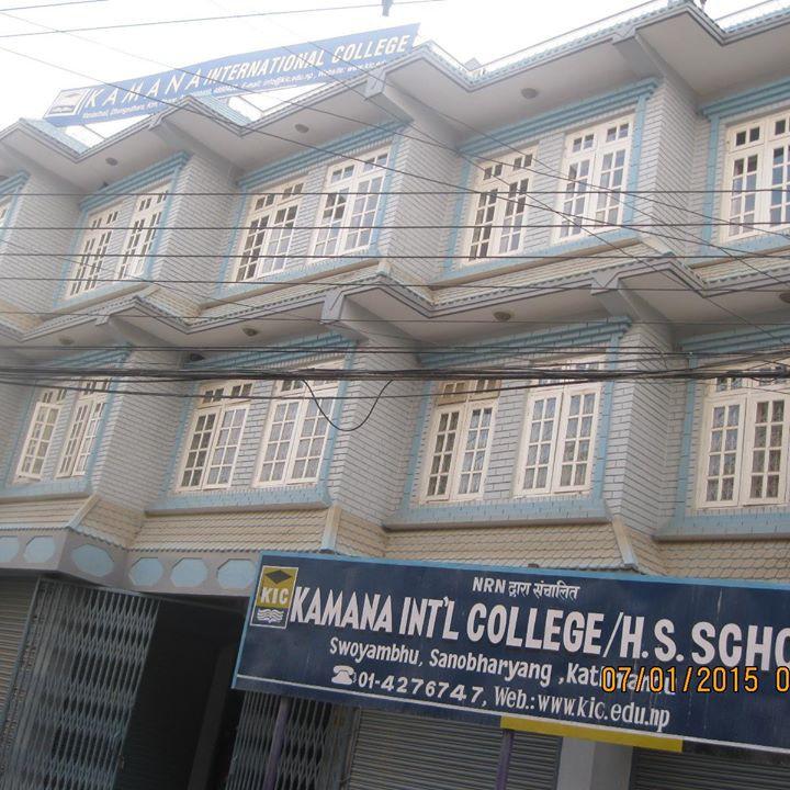 Kamana International College logo