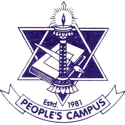 People's Multiple Campus logo