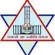 Siddhartha Gautam Buddha  Campus logo