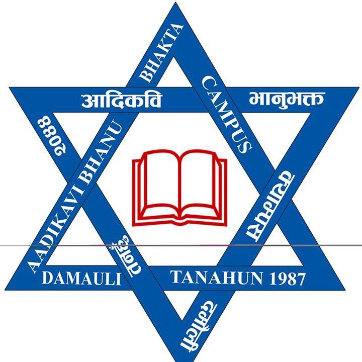 Aadikabi Bhanu Bhakta  Multiple Campus logo