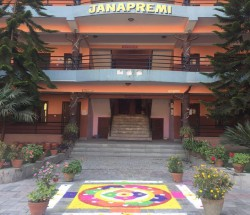 Janapremi College