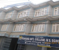 Kamana International College