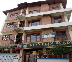 Einstain College