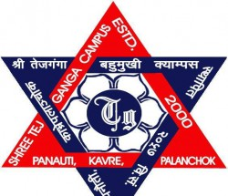 Tej Ganga Mahabidyalaya