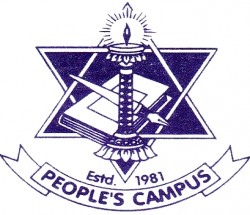 People's Multiple Campus