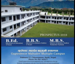 Gupteshwor Mahadev Multiple Campus