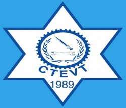 CTEVT (Council for Technical Education and Vocational Training)
